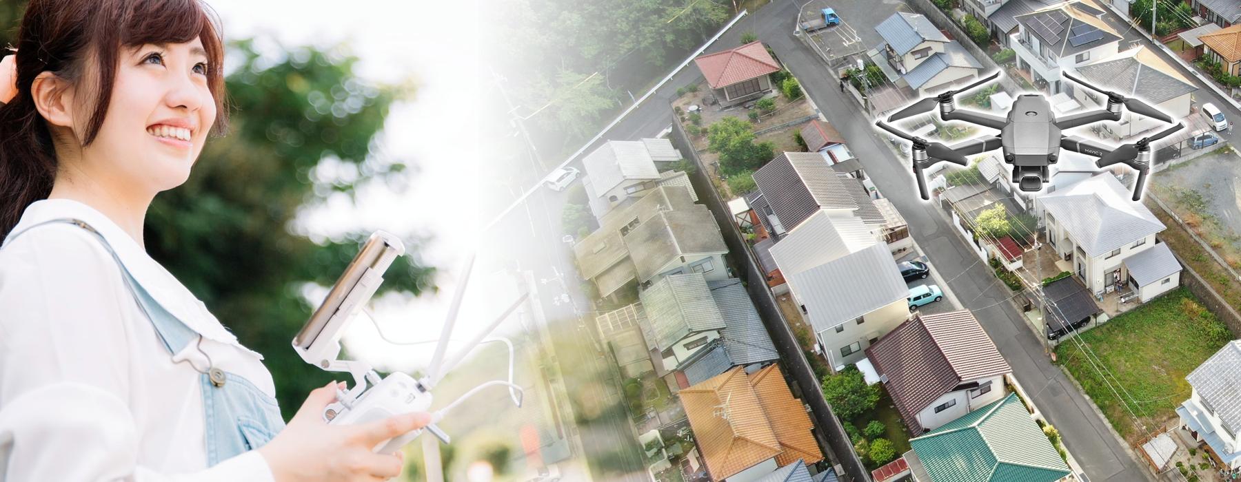 ドローン屋根点検/集合写真/観光PR/企業PR/商業施設等のPR